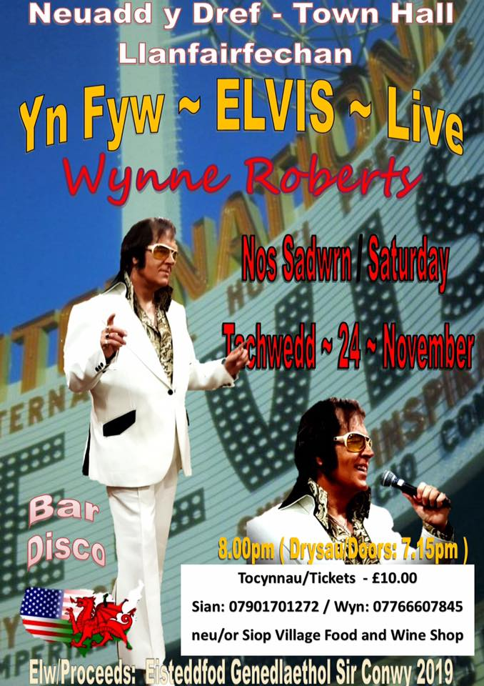 nov 24th - elvis